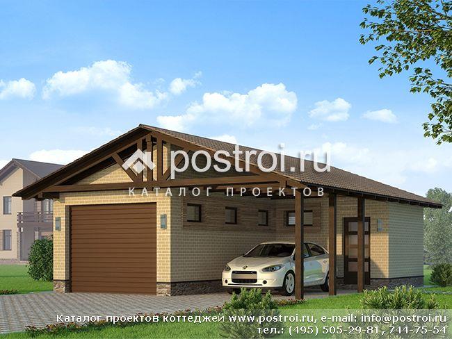 проекты гаражей с навесом фото