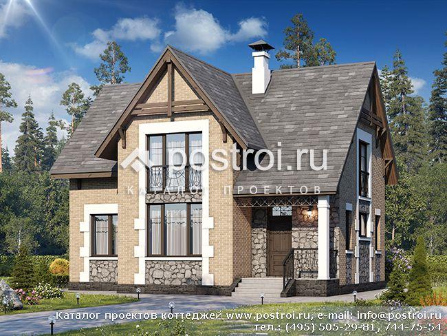 проект частного дома фото до 150 м2