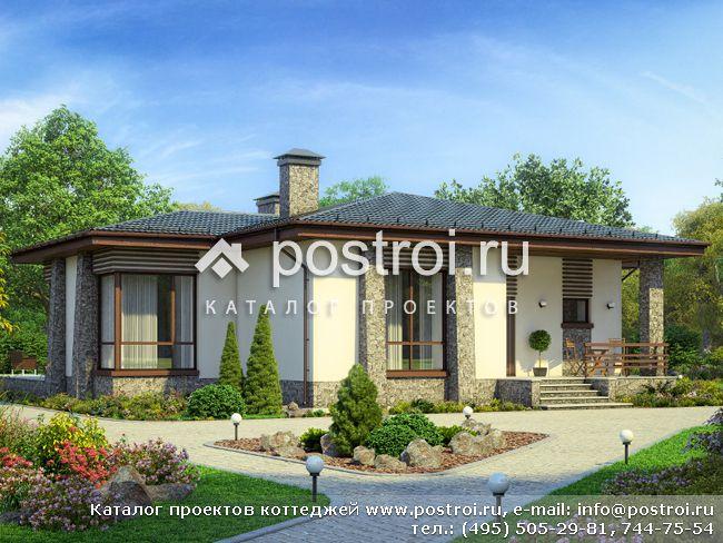Одноэтажный дом с большими окнами № U-149-1P