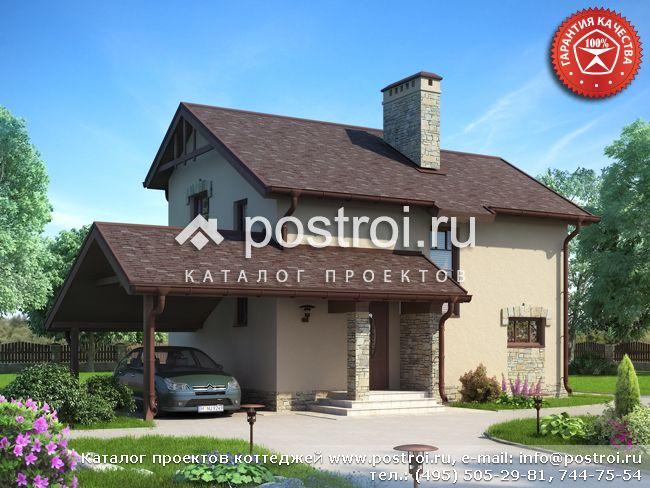 Загородный дом из газобетона (пенобетона) с гаражом навесом для 1